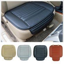 Универсальная автомобильная подушка для переднего сиденья защитный