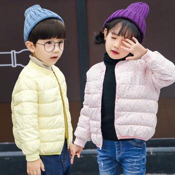 Dziecięce puchowe kurtki 2020 nowe puchowe dziecięce kurtki zimowe dla chłopców dziewczęce Ultra lekkie przenośne zimowe płaszcze znosić lub bielizna tanie i dobre opinie cutyome COTTON 0 15 CN (pochodzenie) Na co dzień Polka dot Krótki O-neck kids Padded jacket liner Kurtki płaszcze Pojedyncze piersi
