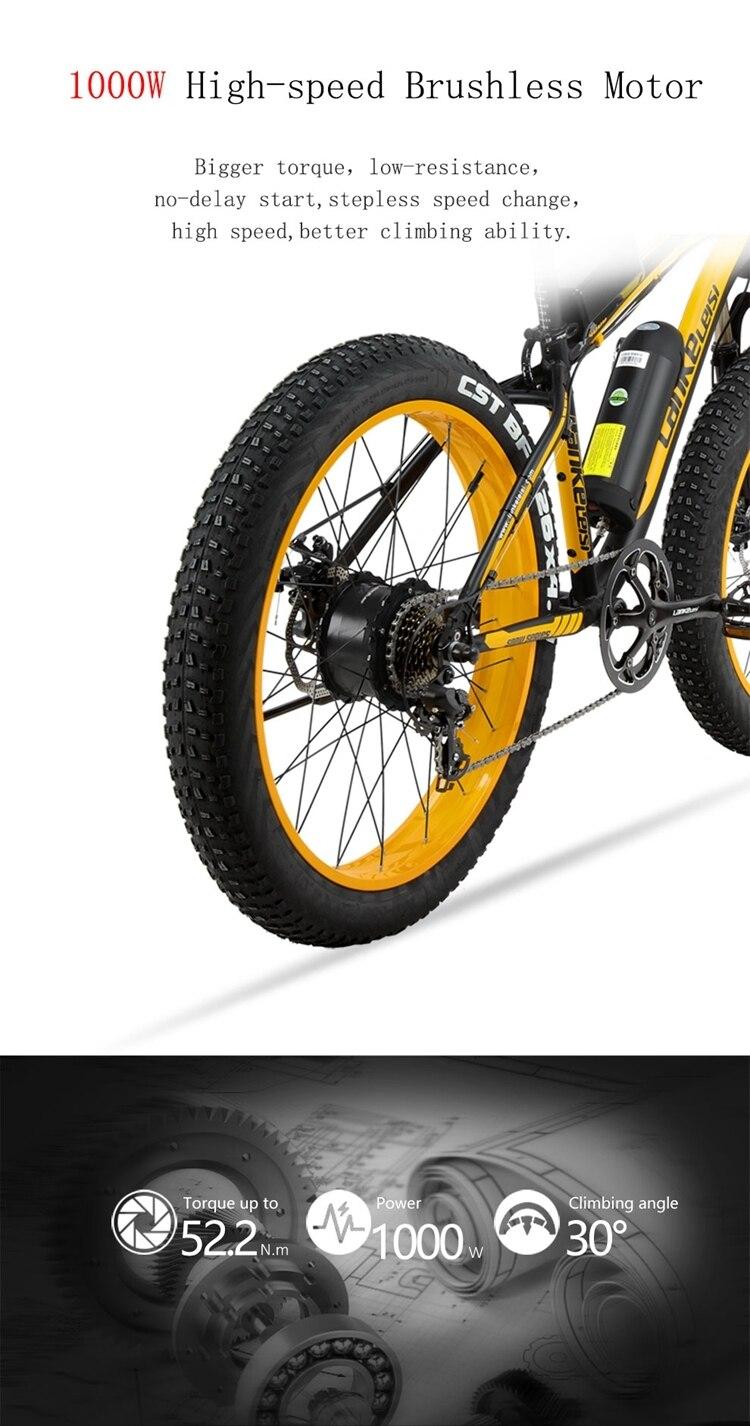 "XF4000 LANKELEISI 26"" 1000w 48v 16AH Panasoni'c Battery electric bike 5"