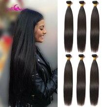 Али Коко бразильские пучки прямых и волнистых волос человеческие волосы пряди 3/4 шт 8-30 дюймов не Реми волосы для наращивания