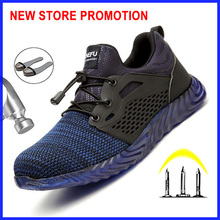 Work safety boots Lightweight Steel Toe Safety Shoes Men Indestructible