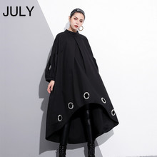 JULY New Autumn  Round Neck Long Sleeve Solid Color Black Metal Ring Big Size Hollow Out Dress Women Fashion Tide plus size