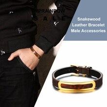 """Rare Exotic Snakewood: สร้อยข้อมือหนังสีน้ำตาลสำหรับชายLetterwoodชายGents Leopardwoodไม้เครื่องประดับปรับ 7 8.8"""""""