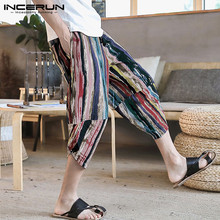 INCERUN 2020 Men Color Striped Print  Cropped Pants Colorful  Loose Baggy Wide-legged Bloomers Men's Wide Crotch Harem Trousers
