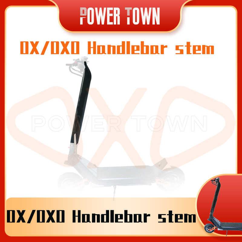 Оригинальные аксессуары OXO OX, стержень руля электроскутера