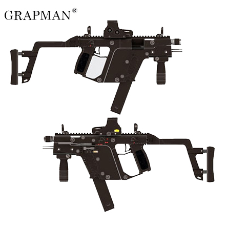 1:1  Kriss Super - V  Gun 3D Paper Model Cannot Be Launched Manually Papermodel Gun