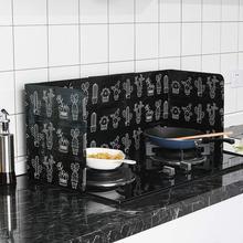 Кухня сковорода масло брызг Защитная крышка газовая плита Сопротивление экран против брызг защита перегородка для защиты от брызг масла перегородка инструменты