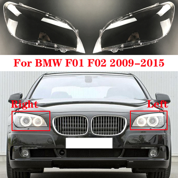 For BMW 7 Series F01 F02 2009-2015 Front Car Lens Headlight Headlamps Transparent Lampshades Lamp Shell Headlights Cover