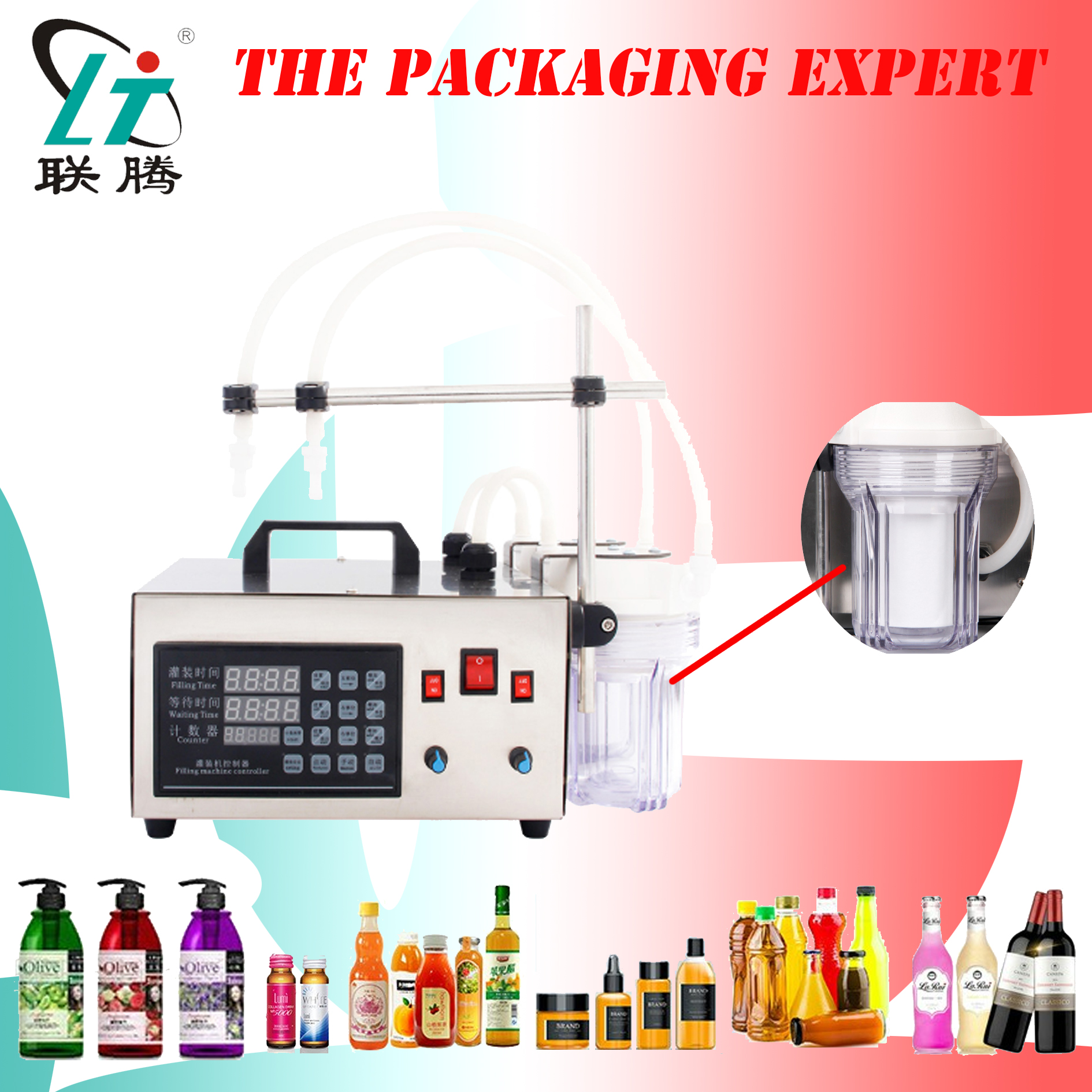 Digital Control Liquid Filling Machine Double Heads 2 Nozzles With Filter Food Safe Health Filler 4 Drinks Juice Liquor Chemical