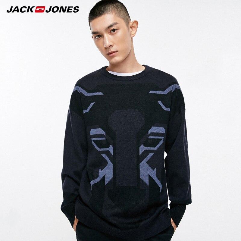 Jack Jones Mens new containing wool sweater |218325514