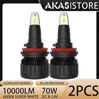 AKAS LED Scheinwerfer Kit 70W 10000LM Hallo Oder Lo Strahl 6000K Weiß H1 H3 H4 H7 H11 9005 9006 9012 Led-lampen
