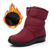 New Waterproof Snow Boots Women Winter Shoes Warm Plush Fashion Women Boots Ankle Booties Ladies Footwear Wedge Heel 3cm YX003