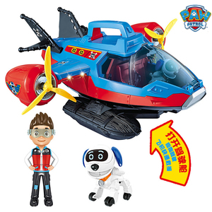 Image 5 - Paw Patrol Dog Toy set Toys Air patrol Aircraft Toy Pirate Ship Robot Dog Music Action Figures Toy for Children Birthday Gift