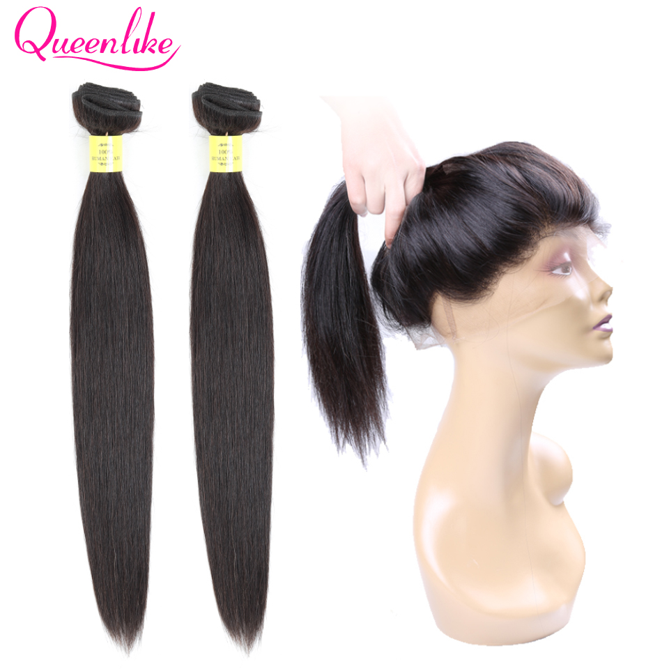 Queenlike Hair Products 2 3 Bundles Brazilian Straight Hair Weave Bundles With Closure Non Remy 360 Lace Frontal With Bundles