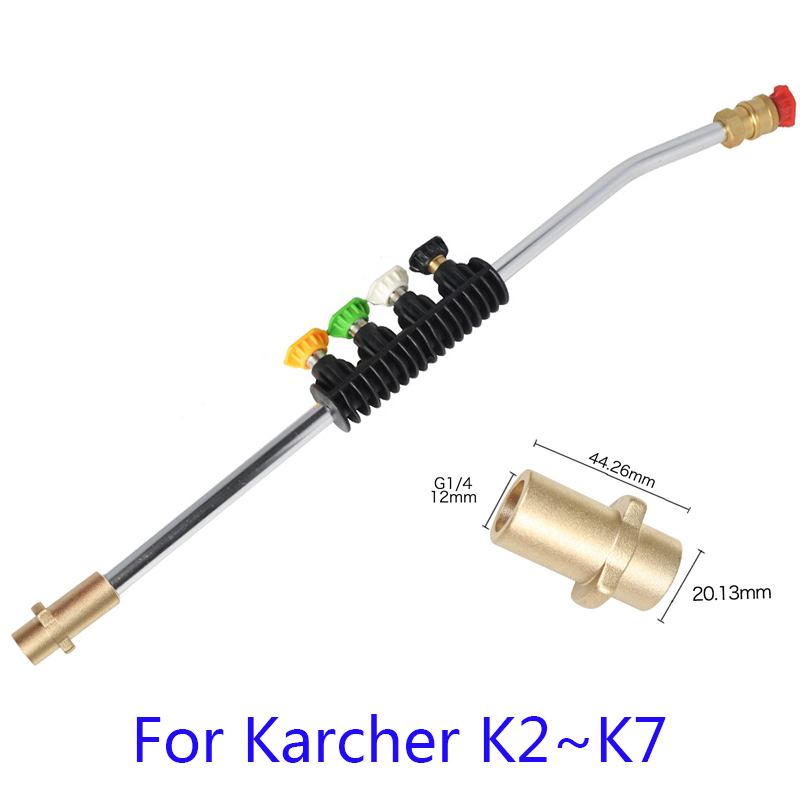 For Karcher K2k3k4k5k6k7Pressure Washer Car Cleaning.with 5 Color Spray Nozzles&Rotating Turbo Nozzle, 19Inch Replacement Lance
