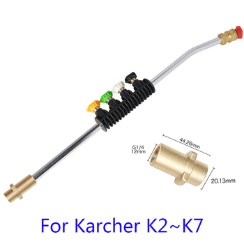 For Karcher k2k3k4k5k6k7Pressure Washer Car Cleaning.with 5 Color Spray Nozzles&Rotating Turbo Nozzle, 19Inch Replacement Lance turbo variable geometry rhf55v viet 8980277725 8980277722 8980277720 vaa40016 nozzle ring for isuzu nqr 75l 4hk1 e2n 150 hp