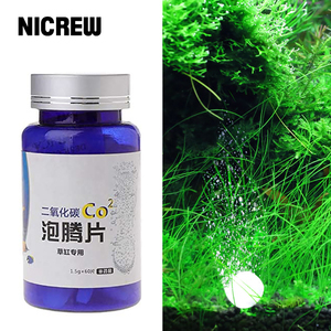 NICREW 60PCS Aquarium CO2 Tablets For Aquarium Aquatic Plants Fish Tank Co2 Diffuser Water Grass CO2 Aquarium Accessories