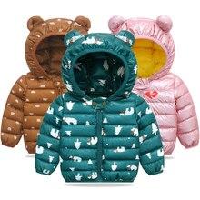 Пальто детское;Пальто для малышей девочка; распашонки для новорожденных года; осенне-зимние куртки для новорожденных; детская куртка; теплая верхняя одежда; пальто для девочек; Одежда для куртка для малыша