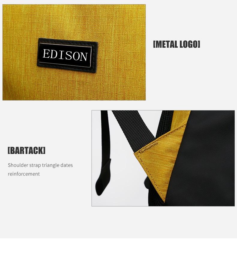 2008-EDISON-详情_18