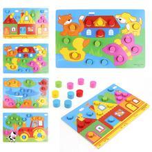 Детские развивающие игрушки, цветная познавательная доска, Монтессори, детские деревянные головоломки, игрушки, цветные игры, настольные деревянные игрушки