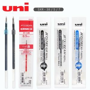 Image 1 - 12PCS Uni SXR 38