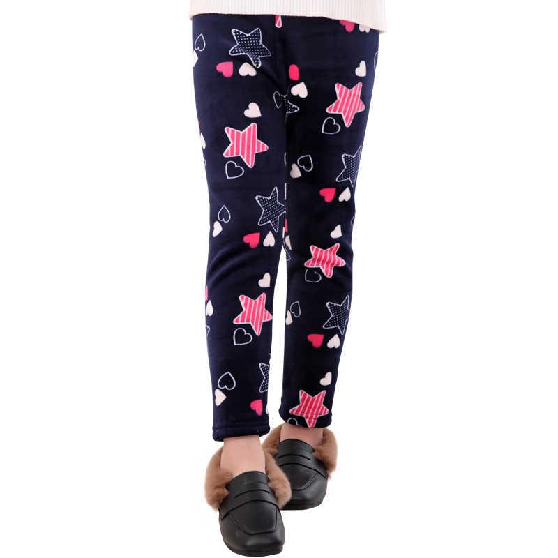 플러스 벨벳 걸스 레깅스 Thicken 3 Layers 아동용 바지 겨울 레깅스 KidsGirl Leggins Warm Baby Trousers