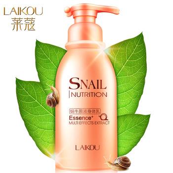 LAIKOU ślimak nawilżający balsam do ciała 250ml nawilżający odżywczy kontrola oleju do pielęgnacji ciała ciała pachnące krem 250g tanie i dobre opinie Kobiet BODY Other