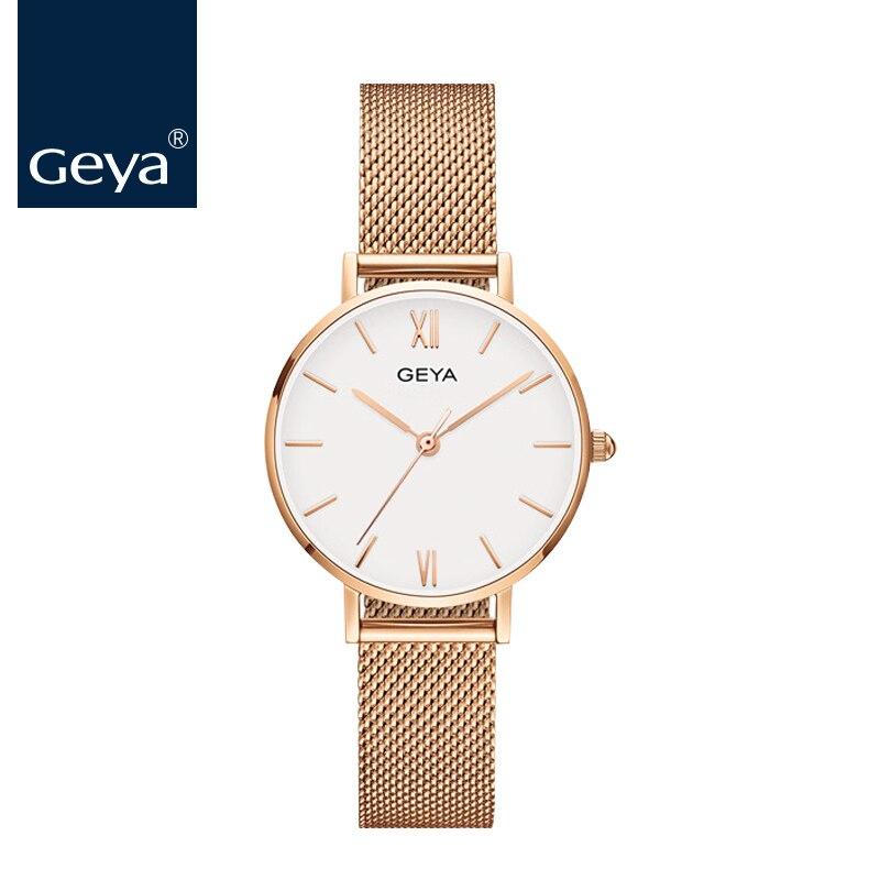 GEYA Luxury Brand Casual Stylish Female Quartz Watch Milanese Strap Women Wristwatch Simple Designer Hardlex Glass Women Clocks