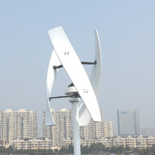 CE Wind Turbine Vertical Axis X type Energy Power Generator White 400w 24v with Free MPPT Controller Low Noise