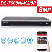 HIKVISION upgradable 4K H.265 NVR POE 8CH 16CH DS-7608NI-K2/8P DS-7616NI-K2/16P Up to 8MP record Network video recorder