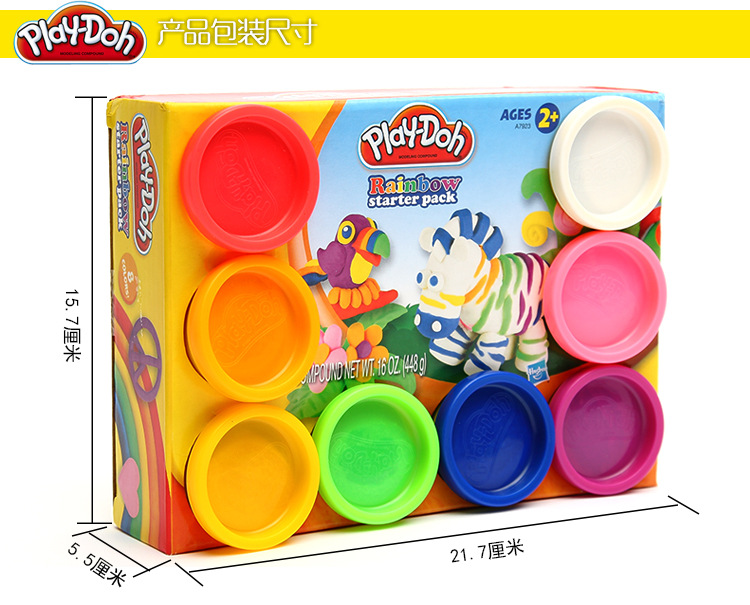 Original Hasbro originais Rainbow color plasticine Doh