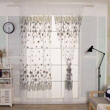 Окно цветок занавеска перегородка комнаты драпировка полиэфирное волокно 200*100 см дверь скрининг вуаль панель идеально