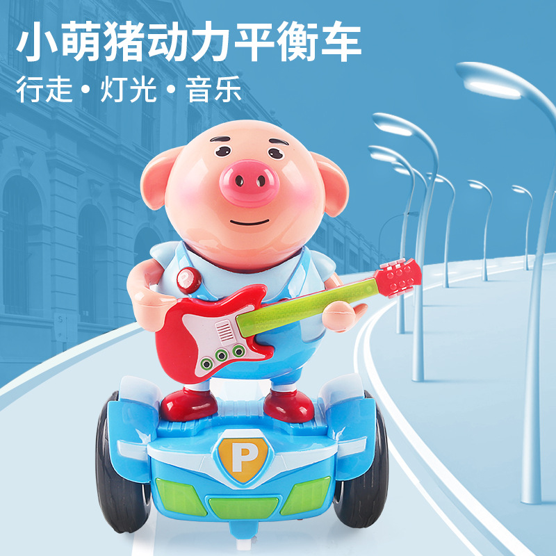 Zhi En Bao New Products Douyin Celebrity Style Seagrass Pigskin Balance Car Children'S Educational Electric Toys