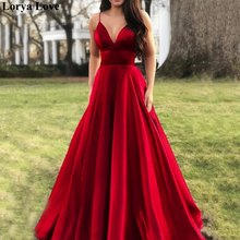 Женское вечернее платье на тонких бретельках бордовое длинное