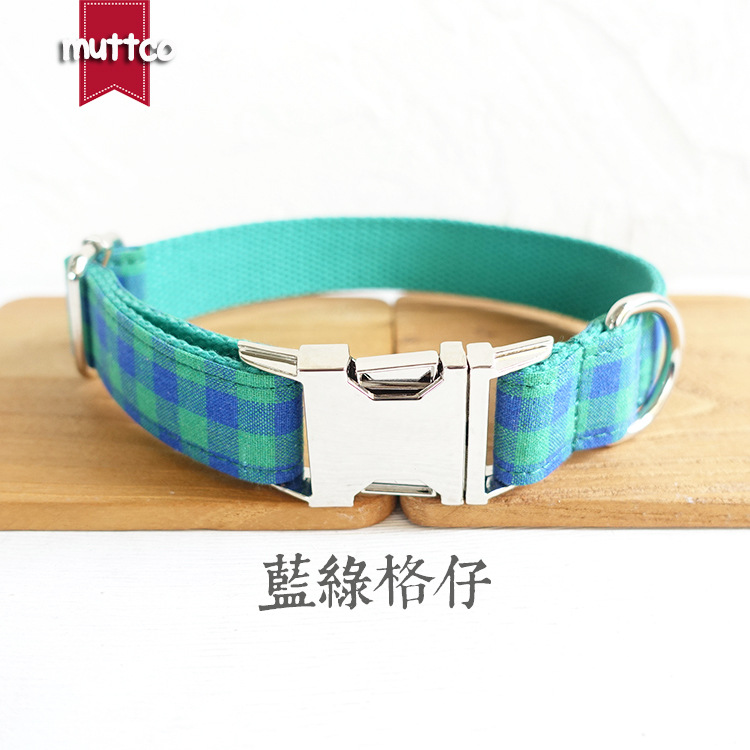 Mottoc Pet Dog Collar Blue-Green Plaid Dog Collar Cool Origional Pet Supplies Udc-073