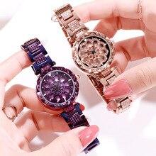 цена на KINGNUOS Fashion Women Rose Gold Flower Rhinestone Wrist Watches Luxury Casual Female Quartz Watch Relogio Feminino