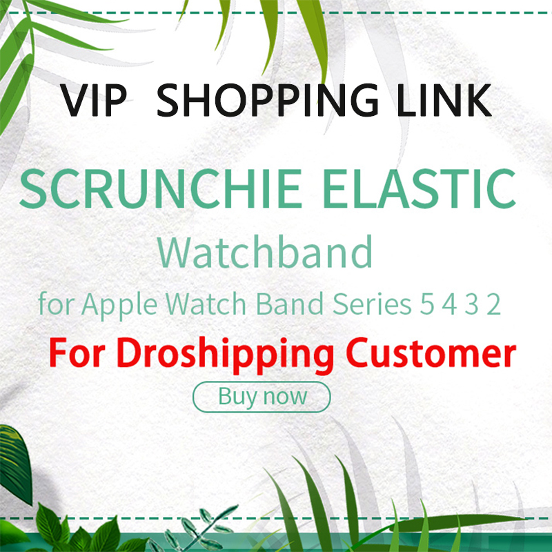 US STOCK For Dropship Wholesale Scrunchie Elastic Watch Straps Watchband for Apple Watch Band Series 6 5 4 3 2