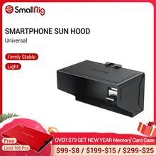 Солнцезащитный козырек SmallRig для смартфонов (большой) от 72 мм до 78 мм для Iphone/Samsung, солнцезащитный козырек для экрана мобильных телефонов 2500