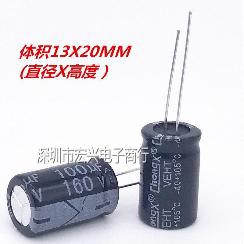 160V100UF Line Electrolytic Capacitors 100UF 160V 13X20MM 100UF/160V