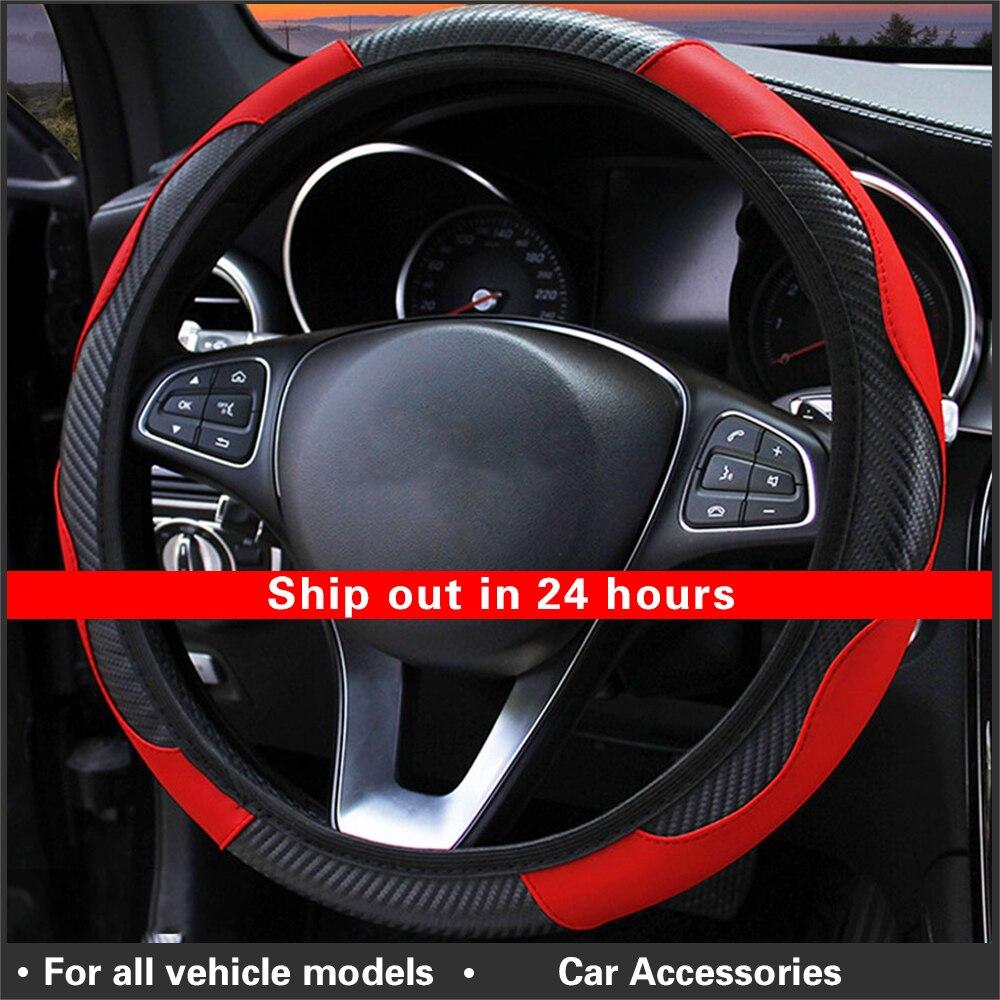 Housse de volant de voiture respirante antidérapante en cuir PU, accessoires internes appropriés pour décoration automobile, 37-38cm