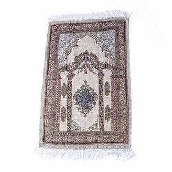 Tapis de prière en fil de coton, Portable, pour prière musulmane, pour salon, chambre à coucher, salle de prière