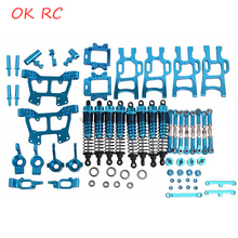 aluminium gear box upgrade parts 122075 blue for 1 10 rc car hsp redcat himoto Aluminum Alloy Blue Upgrade Parts Package Truck Blue Parts For HSP RC 1:10 94111 94108 Crawler Car