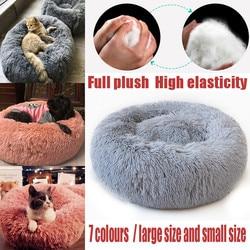 Comfortable Plush Kennel Dogs Pet Litter Deep Sleep PV Cat Litter Sleeping Bed Pet Warm Bed Levert Dropship 1015