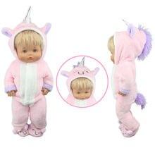 2020 animal de pelúcia vestuário terno para 42 cm nenuco boneca 17 polegadas roupas boneca do bebê