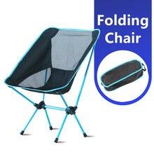 Сверхлегкий складной стул для путешествий сверхпрочный с высокой
