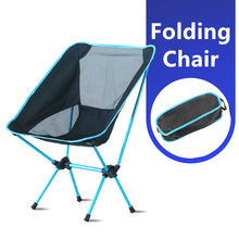 Travel Ultralight Folding Chair Superhard High Load Outdoor Camping Chair Portable Beach Hiking Picnic Seat Fishing Tools Stools