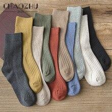 Chaozhu 10 pares/saco 4 estações diariamente mistura de algodão básico meias femininas 10 cores misturadas rib estiramento clássico meninas primavera outono