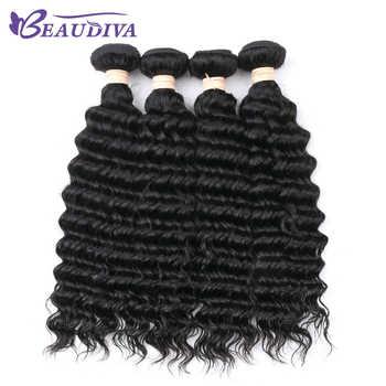 Luxediva 髪 Bralizian ディープ波バンドル 4 バンドル購入することができ 100% レミー人間の毛延長 Bralizian 髪バンドル - SALE ITEM ヘアエクステンション & ウィッグ