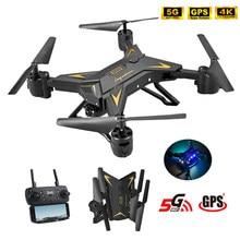 4k drones hd câmera fpv 5g gps posicionamento rc quadcopter transmissão em tempo real zangão aéreo controle remoto 1800m