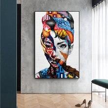 Граффити Бэнкси уличное искусство картины маслом абстрактные